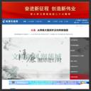 湘潭传媒网