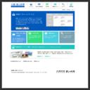 北國新聞データベースサービス