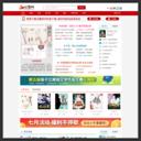 www.hongshu.com