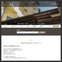 http://www.hotel-katuragi.jp/