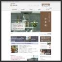 第1教区 法界寺のサイトサムネイル画像