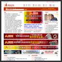 全球赛鸽资讯网