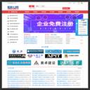 重庆联英人才网