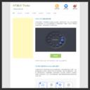 HTML5资源教程