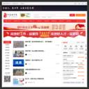 华蓥在线,华蓥人自己的网络家园,华蓥综合信息门户网站