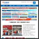 今日惠州网截图
