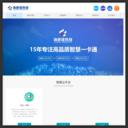 深圳市海威达科技有限公司