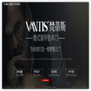 华威门业官网