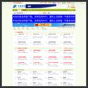 华夏视频网网站缩略图