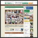 リフォーム 神戸 | 兵庫ガスのスクリーンショット