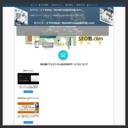 SEO塾で検索エンジン対策