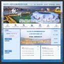 杭州车牌竞价系统