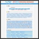 网站价值评估_网站评估_站长工具_阿波罗评估平台