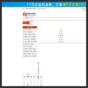 达普IC芯片交易网