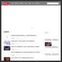粉丝网 网站缩略图