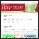 无限极中国有限公司官网