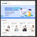 中民保险平台