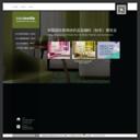 中国国际家用纺织品及辅料博览会官网