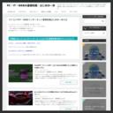 パソコンやIT・WEBインターネットの基礎知識