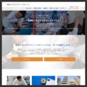 石田カイロプラクティックオフィス