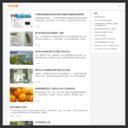 中小企业网站建设_北京网站建设_免费建站_免费网站_ITCASK网站管家
