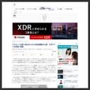 アカウントを乗っ取るFirefoxの拡張機能が公開 大手サイトの実態に警鐘 - ITmedia エンタープライズ
