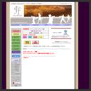 JCF 西部総局|NPO法人日本プロフェッショナルダンス競技連盟【JCF】西部総局