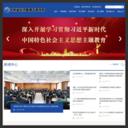 吉林省經濟管理干部學院
