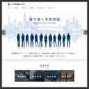 JFE商事鉄鋼建材株式会社