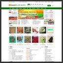 金光农业网