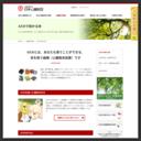 AEDを知っていますか?-日本心臓財団
