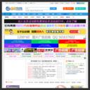 金华信息圈[极速版] - 0579信息圈 - 免费发布各类信息的网站
