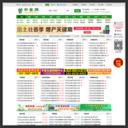 中国姜网_生姜价格,生姜行情,生姜供求,大姜价格行情等信息平台