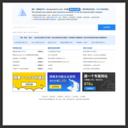 江宁123信息网