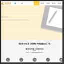 合肥app开发公司