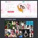 世纪佳缘交友网:中国最大的严肃婚恋交友网站|免费注册马上寻缘