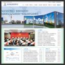 北京京能电力股份有限公司