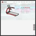 北京京岳世代健身器材设备有限公司_运动用品