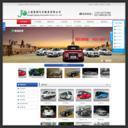 上海集强租车