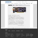 ONKYO PCオーディオ製品情報:SE-90PCI - PCIe/PCIデジタルオーディオボード | オンキヨー株式会社