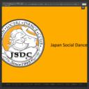 ジャパンソーシャルダンスクラブJSDC