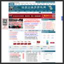 江苏公务员考试网