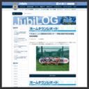 JubiLOGのブログ