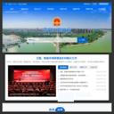 莒县政务网
