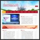 江西公共资源交易网