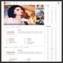 镜子历史网
