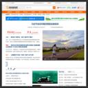 荆州新闻网截图
