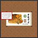 中国考古网