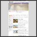 株式会社基本フォルム一級建築士事務所