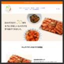 白菜キムチ・オイキムチ・カクテキの通販
